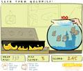 Gry losowe - Uratuj rybkę
